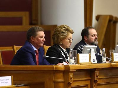 В Петербурге завершилось пленарное заседание VIII Невского международного экологического конгресса