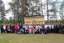 Свой профессиональный праздник отметили работники рыбной отрасли Ленинградской области