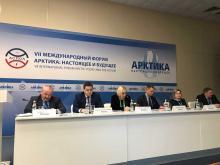 На VII международном форуме, посвященном развитию Арктики, обсудили перспективы развития рыбохозяйственного комплекса