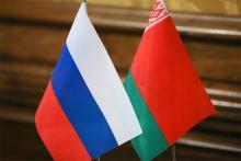 В Минске начала работу 15 сессия Российско-Белорусской смешанной Комиссии в области рыбного хозяйства