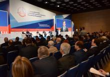 В Москве прошел IV Съезде работников рыбохозяйственного комплекса РФ