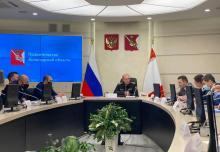 В Правительстве Вологодской области состоялись обсуждения планов по обеспечению сохранности водных биоресурсов