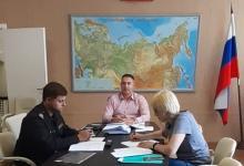 На заседании межведомственной рабочей группы принято решение о нецелесообразности проведения рыбохозяйственной мелиорации на реке Андома Вологодской области