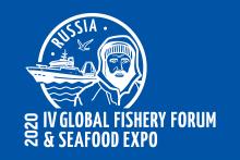 Международный рыбопромышленный форум перенесён на 2021 год